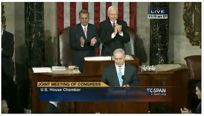 PM Benjamin Netanyahu Addresses Joint Session of Congress 3-3-15